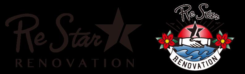 既存の空間をRe【再び】Ster【星のように輝かせる】 リスターリノベーション
