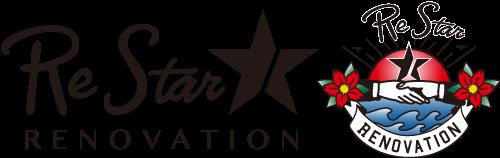既存の空間をRe【再び】Ster【星のように輝かせる】リスターリノベーション